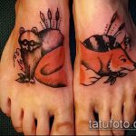 фото тату енот №181 - интересный вариант рисунка, который легко можно использовать для переработки и нанесения как фото тату енота на икре