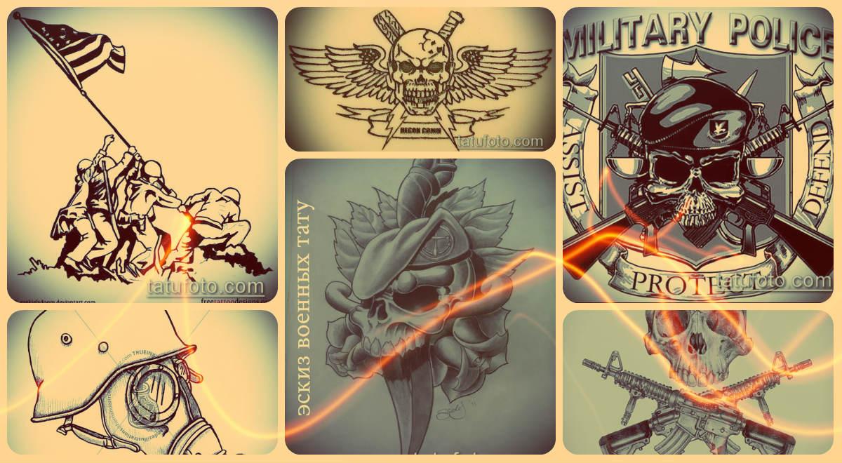 Эскизы военных тату - классные рисунки для армейской татуировки