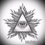 эскиз тату глаз в треугольнике №428 - крутой вариант рисунка, который успешно можно использовать для переделки и нанесения как тату глаз в треугольнике на затылке