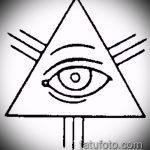 эскиз тату глаз в треугольнике №990 - прикольный вариант рисунка, который хорошо можно использовать для доработки и нанесения как тату глаз в треугольнике на предплечье