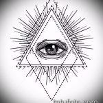 эскиз тату глаз в треугольнике №913 - интересный вариант рисунка, который легко можно использовать для доработки и нанесения как тату глаз в треугольнике с крыльями