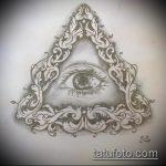 эскиз тату глаз в треугольнике №601 - прикольный вариант рисунка, который успешно можно использовать для преобразования и нанесения как тату глаз в треугольнике на предплечье