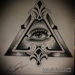 эскиз тату глаз в треугольнике №148 - уникальный вариант рисунка, который легко можно использовать для переработки и нанесения как тату глаз в треугольнике на предплечье