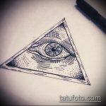 эскиз тату глаз в треугольнике №177 - прикольный вариант рисунка, который хорошо можно использовать для доработки и нанесения как тату глаз в треугольнике с крыльями