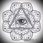 эскиз тату глаз в треугольнике №989 - классный вариант рисунка, который успешно можно использовать для переделки и нанесения как тату глаз в треугольнике на шее