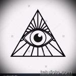 эскиз тату глаз в треугольнике №736 - классный вариант рисунка, который легко можно использовать для доработки и нанесения как тату глаз в треугольнике на запястье