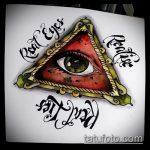 эскиз тату глаз в треугольнике №441 - эксклюзивный вариант рисунка, который успешно можно использовать для переработки и нанесения как тату глаз в треугольнике на запястье