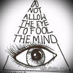 эскиз тату глаз в треугольнике №732 - достойный вариант рисунка, который легко можно использовать для преобразования и нанесения как тату глаз в треугольнике на шее