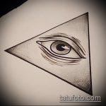 эскиз тату глаз в треугольнике №221 - достойный вариант рисунка, который хорошо можно использовать для преобразования и нанесения как тату глаз в треугольнике на затылке