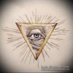 эскиз тату глаз в треугольнике №453 - достойный вариант рисунка, который легко можно использовать для преобразования и нанесения как тату глаз в треугольнике на шее