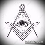 эскиз тату глаз в треугольнике №133 - крутой вариант рисунка, который хорошо можно использовать для переделки и нанесения как тату глаз в треугольнике на затылке