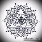 эскиз тату глаз в треугольнике №290 - интересный вариант рисунка, который хорошо можно использовать для переработки и нанесения как тату глаз в треугольнике и сова