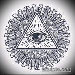 эскиз тату глаз в треугольнике №682 - уникальный вариант рисунка, который удачно можно использовать для преобразования и нанесения как тату глаз в треугольнике на плече