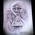 эскиз тату глаз в треугольнике №668 - достойный вариант рисунка, который легко можно использовать для переработки и нанесения как тату глаз в треугольнике на кулаке
