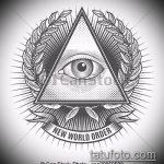 эскиз тату глаз в треугольнике №739 - крутой вариант рисунка, который удачно можно использовать для доработки и нанесения как тату глаз в треугольнике с крыльями