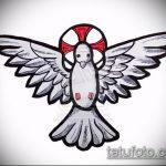 эскиз тату голубь №420 - интересный вариант рисунка, который легко можно использовать для переделки и нанесения как тату на шее голуби