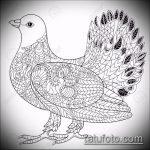 эскиз тату голубь №677 - эксклюзивный вариант рисунка, который удачно можно использовать для переделки и нанесения как тату белый голубь