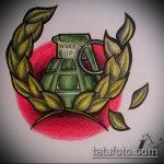 эскиз тату граната №274 - достойный вариант рисунка, который успешно можно использовать для переделки и нанесения как тату на руке граната в розе