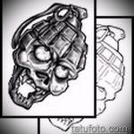 эскиз тату граната №268 - крутой вариант рисунка, который успешно можно использовать для доработки и нанесения как тату гранат фрукт