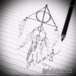 эскиз тату дары смерти №119 - прикольный вариант рисунка, который легко можно использовать для переделки и нанесения как тату дары смерти на бедре