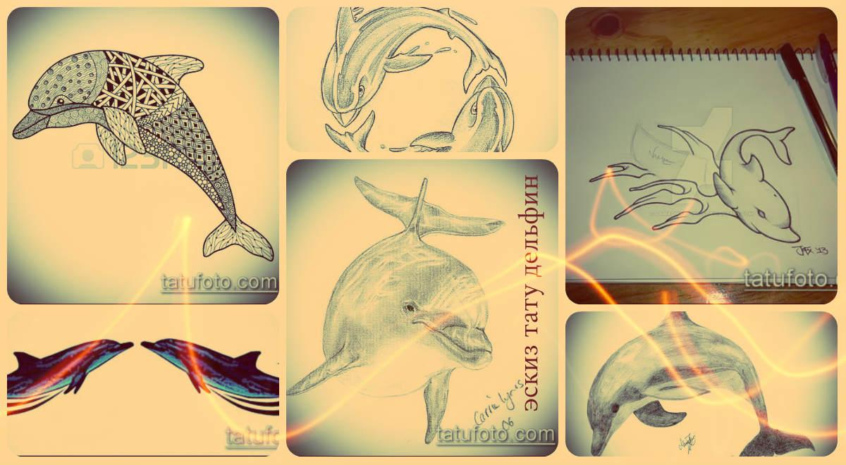 Эскизы тату дельфин - классные рисунки для уникальной татуировки