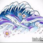 эскиз тату дельфин №98 - эксклюзивный вариант рисунка, который хорошо можно использовать для доработки и нанесения как татуировка дельфин значение на руке
