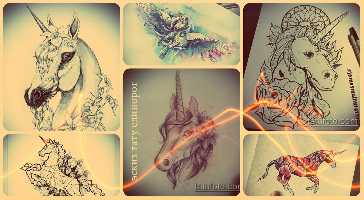 Эскизы тату единорог - крутые рисунки для интересной татуировки