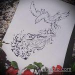 эскиз тату жар птица №945 - эксклюзивный вариант рисунка, который успешно можно использовать для переделки и нанесения как татуировка жар птица на бедре