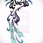 эскиз тату жар птица №482 - эксклюзивный вариант рисунка, который хорошо можно использовать для преобразования и нанесения как татуировка жар птица на спине