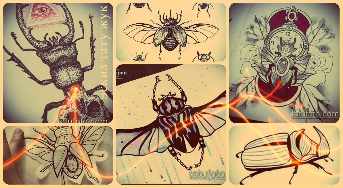 Эскизы тату жук - крутые рисунки для подбора и нанесения на тело