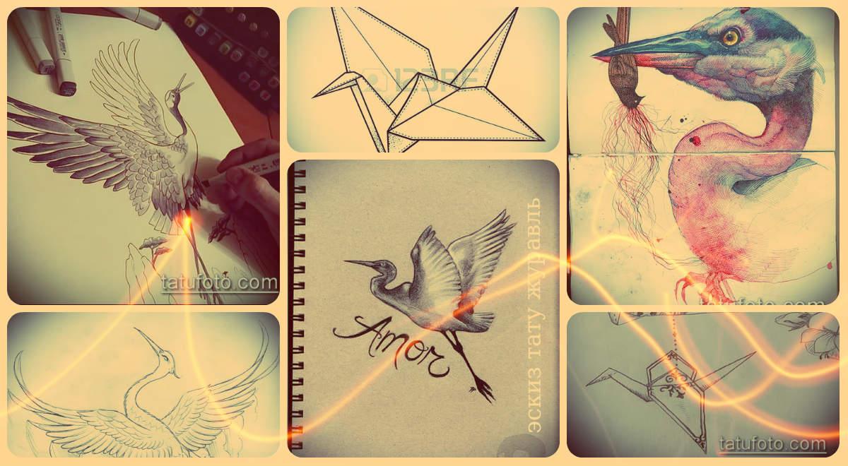 Эскизы тату журавль - оригинальные изображения для интересных татуировок