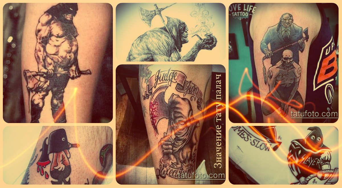 Значение тату палач в примерах удачных татуировок на фото