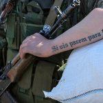 Татуированных призывников принимают на службу в армию только при отдельном разрешении психиатра - фото 3