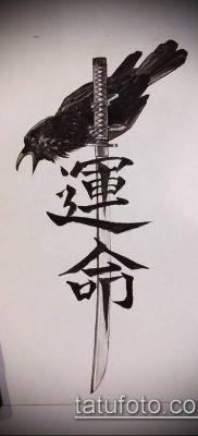 фото тату Катана (tattoo Katana) (значение) – пример рисунка – 004 tatufoto.com
