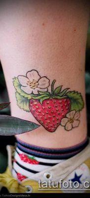 фото тату клубника (Strawberry Tattoos) (значение) – пример рисунка – 067 tatufoto.com