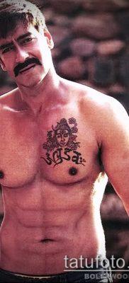 фото тату на груди (значение) – пример интересного рисунка тату – 028 tatufoto.com