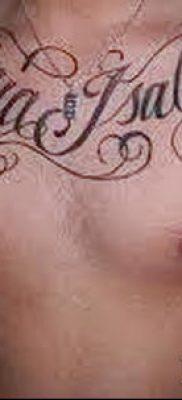 фото тату на груди (значение) – пример интересного рисунка тату – 076 tatufoto.com