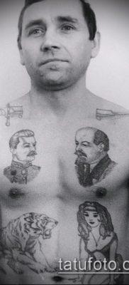 фото тату на груди (значение) – пример интересного рисунка тату – 088 tatufoto.com