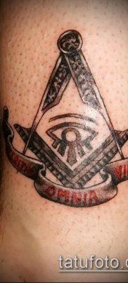 фото тату на ляжке (tattoo Masons) (значение) – пример рисунка – 044 tatufoto.com