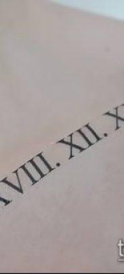 фото тату римские цифры (roman numerals) (значение) – пример рисунка – 145 tatufoto.com