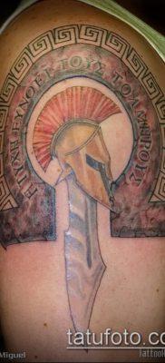 фото тату спартанец (tattoo Spartan) (значение) – пример рисунка – 095 tatufoto.com