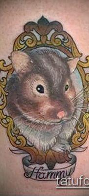 фото тату хомяк (значение) – пример интересного рисунка тату – 032 tatufoto.com