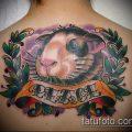 фото тату хомяк (значение) - пример интересного рисунка тату - 044 tatufoto.com