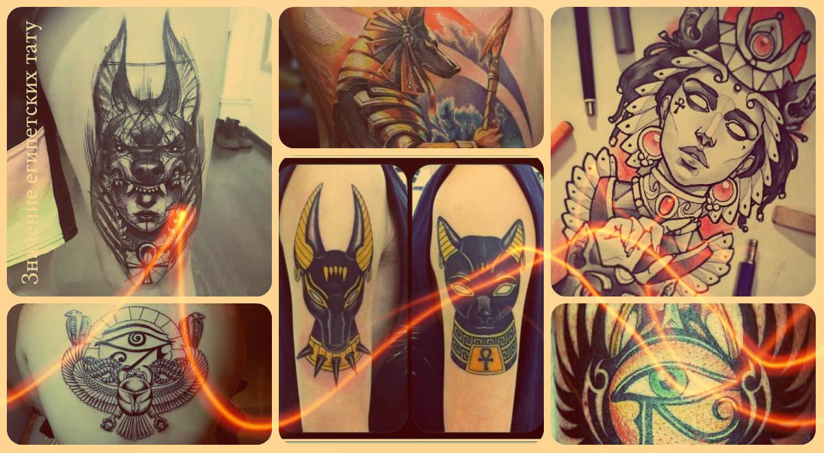 Фото тату в Египетском стиле - примеры готовых татуировок - рисунки