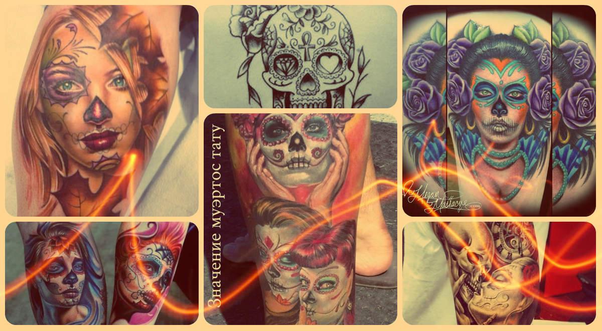 Фото тату «Санта муэртос» - классные варианты готовых татуировок - рисунки