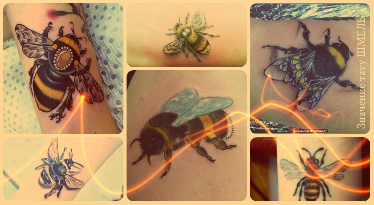 Значение тату шмель - фото варианты готовых татуировок - рисунки