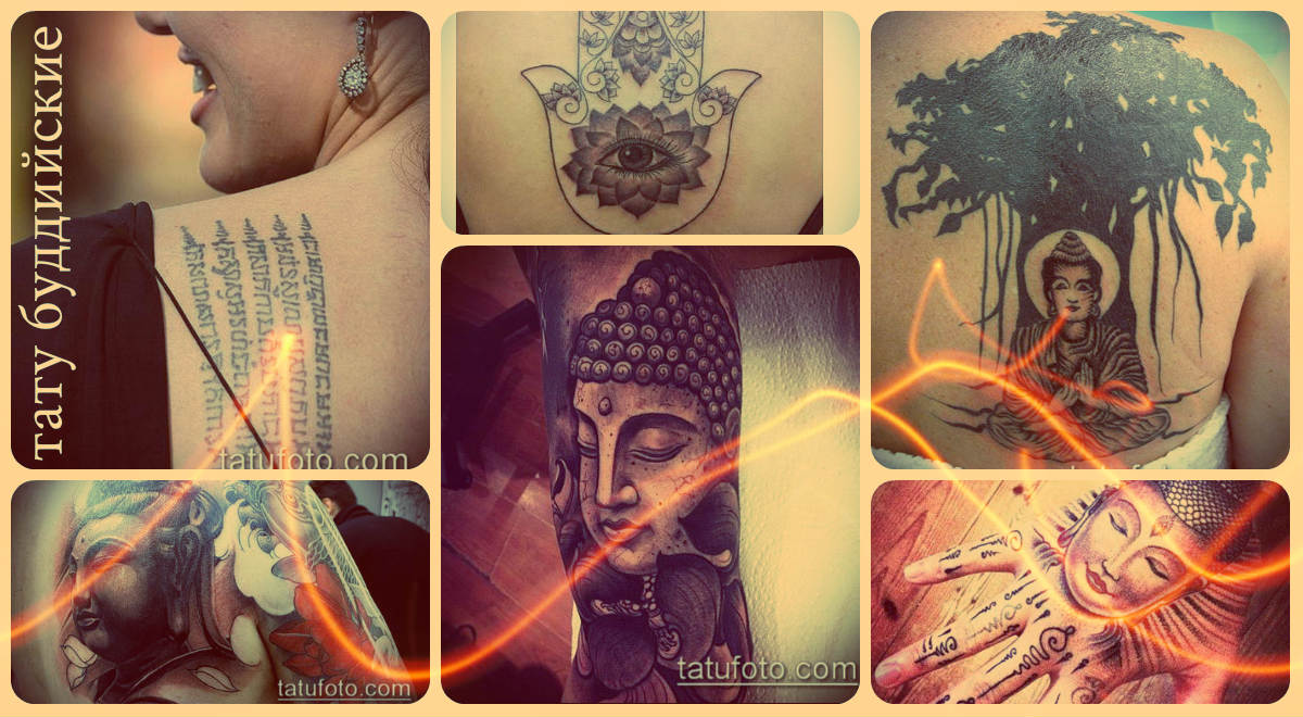 тату буддийские - значение и фото рисунков татуировки