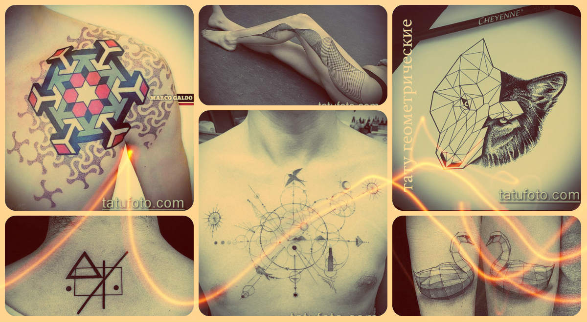 Значение геометрических тату - варианты рисунков на фото
