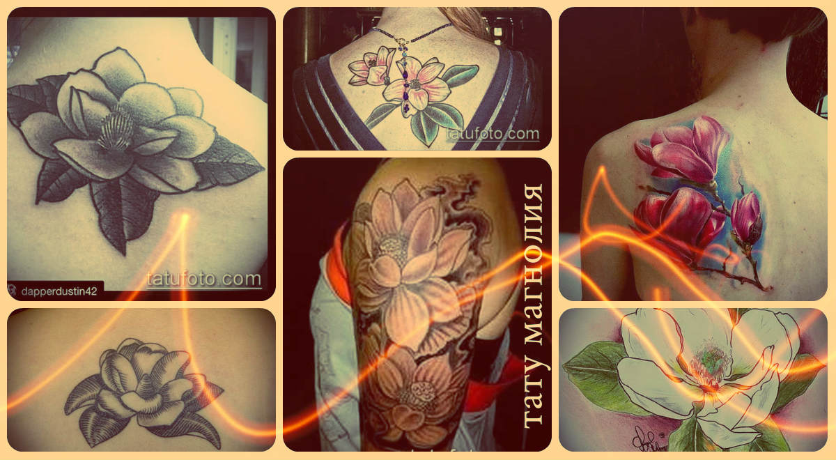 Значение тату магнолия - фото варианты рисунков татуировки