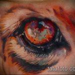 РЕАЛИСТИЧНЫЕ ТАТУИРОВКИ №823 - прикольный вариант рисунка, который успешно можно использовать для преобразования и нанесения как реалистичные татуировки для мужчин